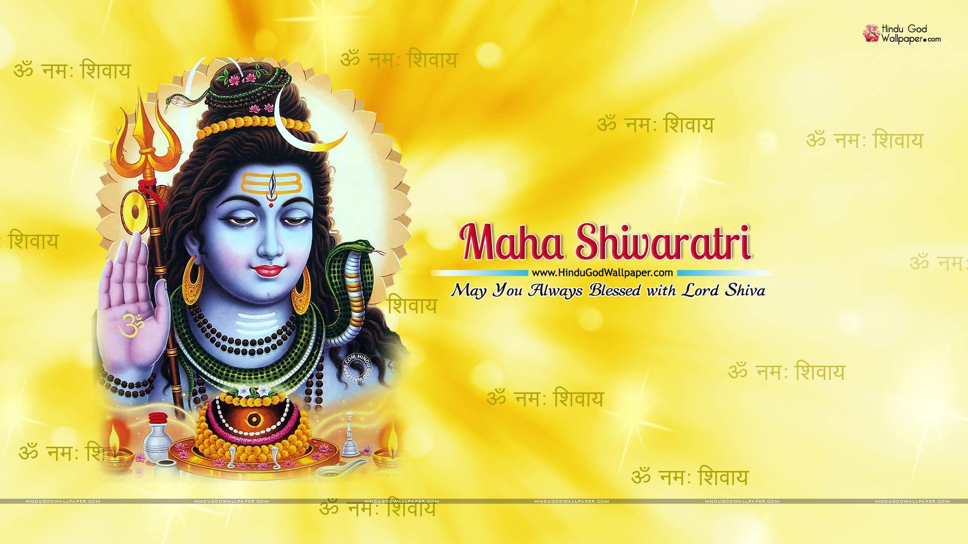 Maha Shivaratri HD Wallpapers