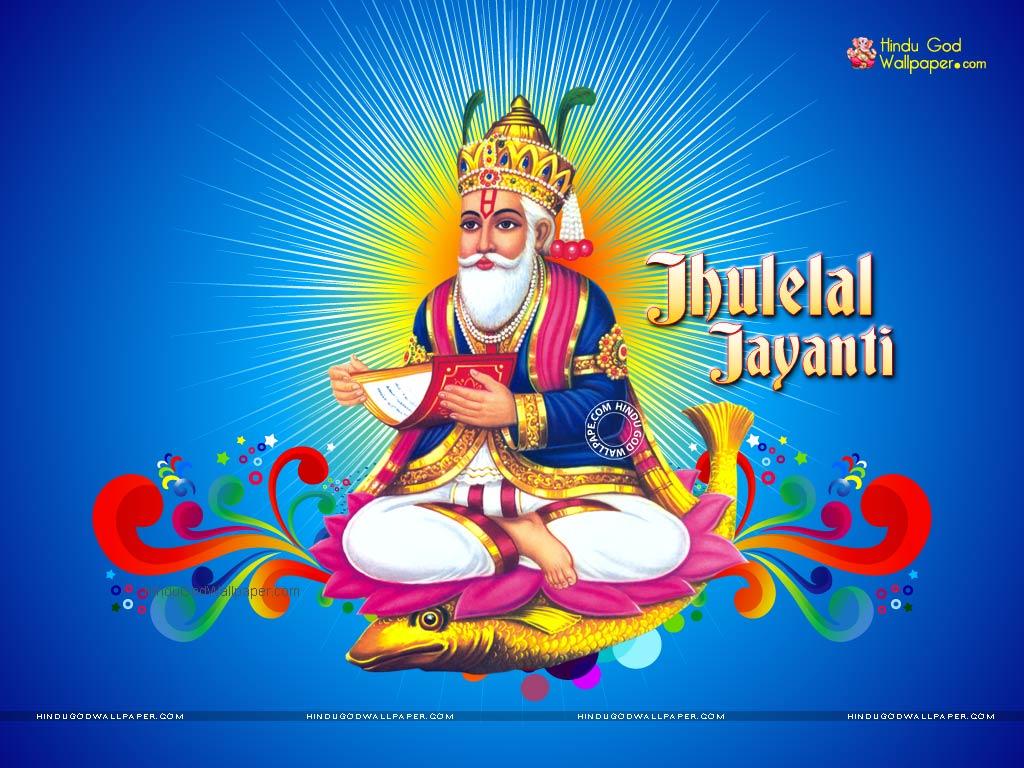 Jhulelal Jayanti 2018 Wallpaper