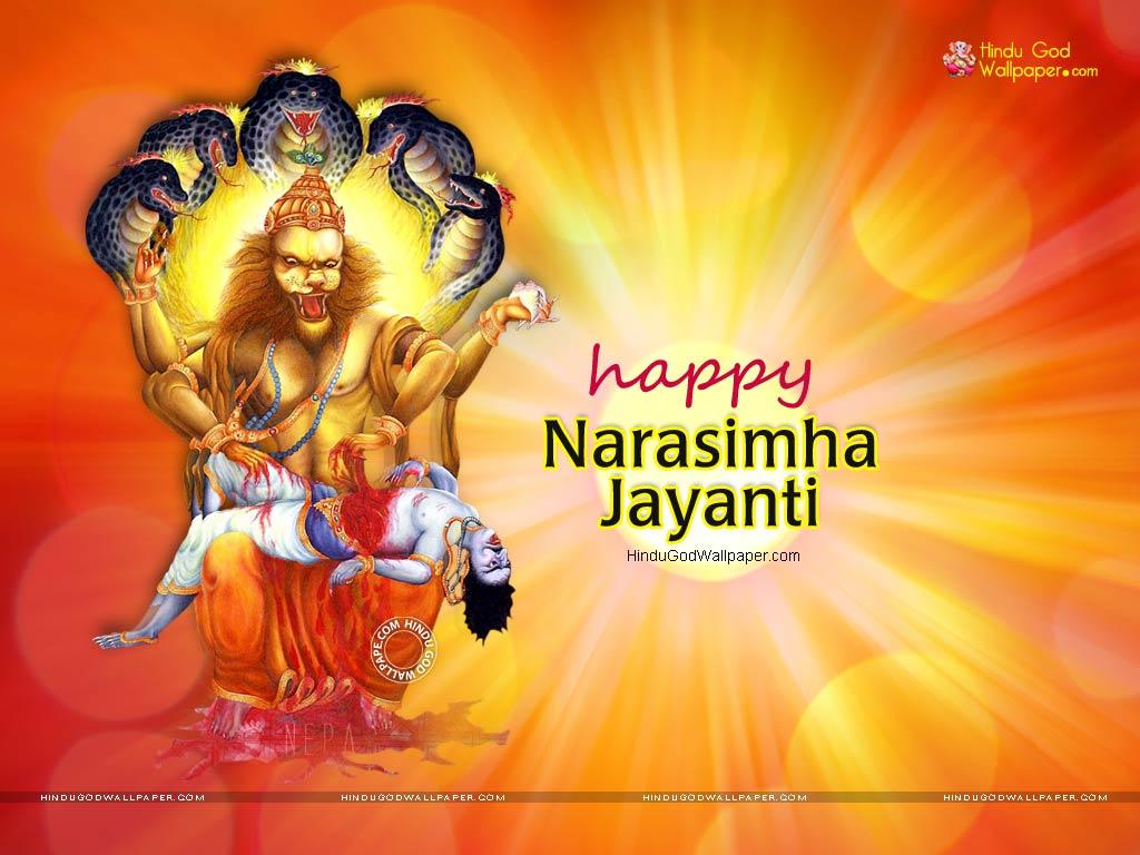 Narasimha Jayanti 2018 images