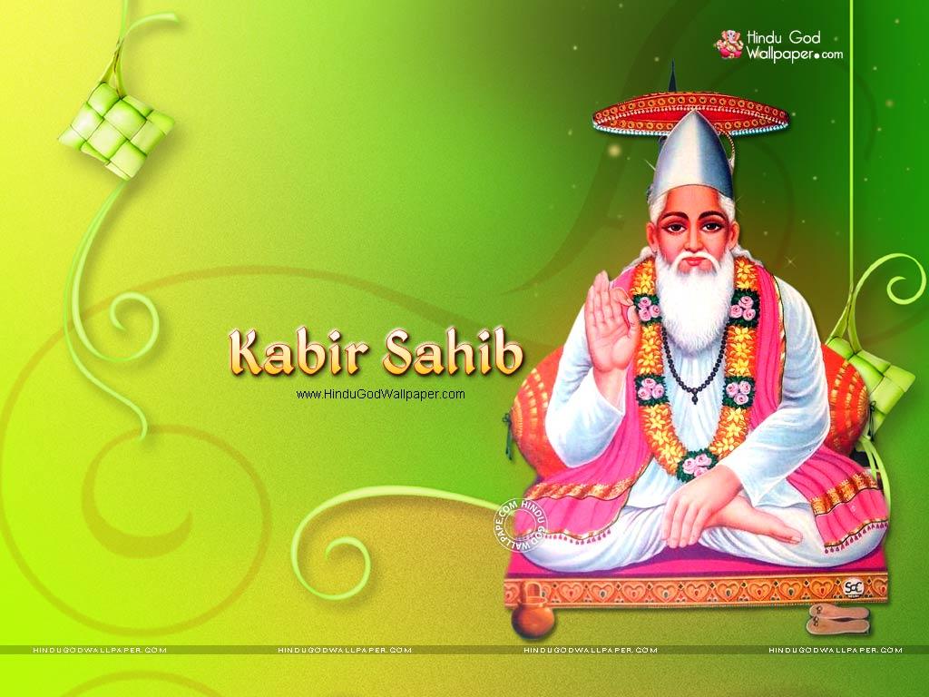 Kabir Sahib Wallpaper