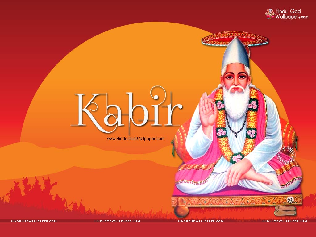 Kabir Name Wallpaper