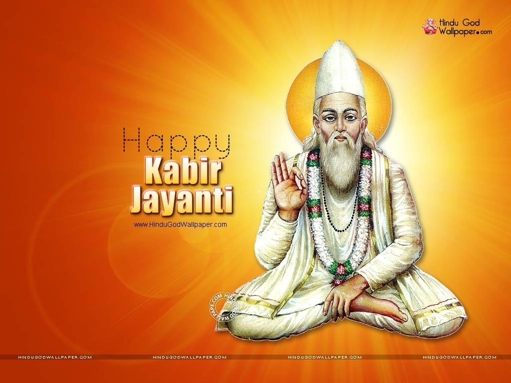 Kabir Jayanti Wallpaper