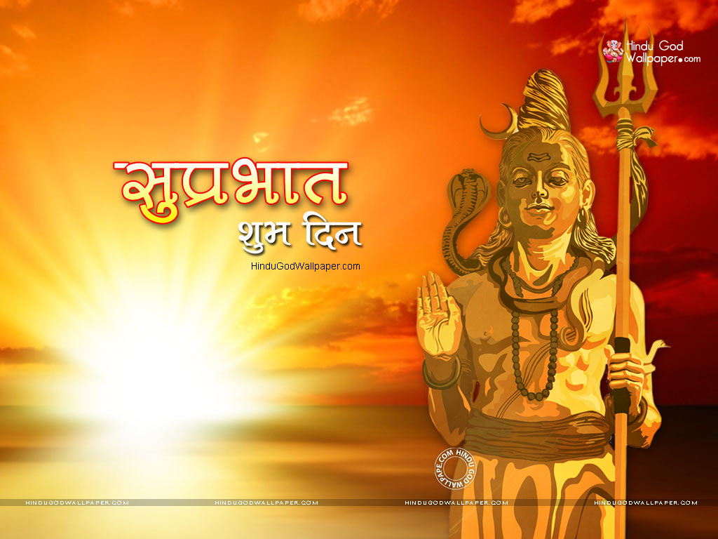 suprabhat god wallpaper