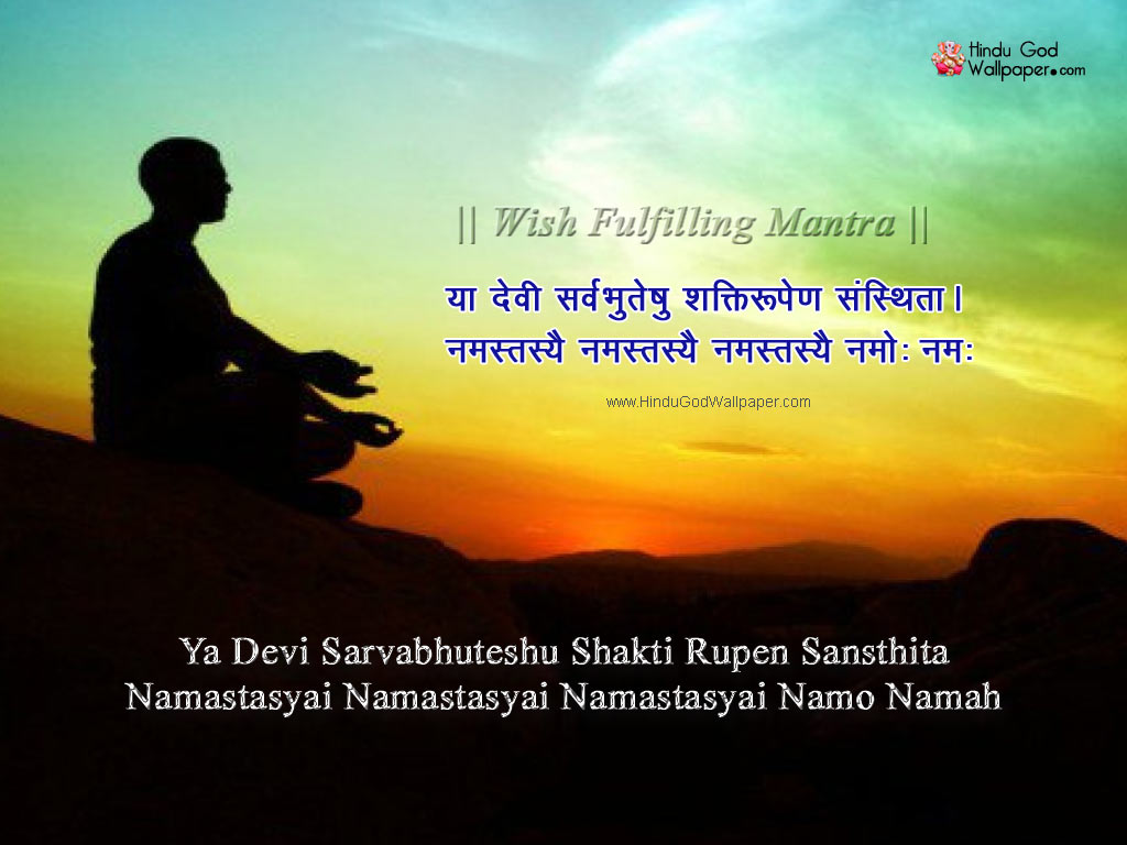 Wish Fulfilling Mantra Wallpaper
