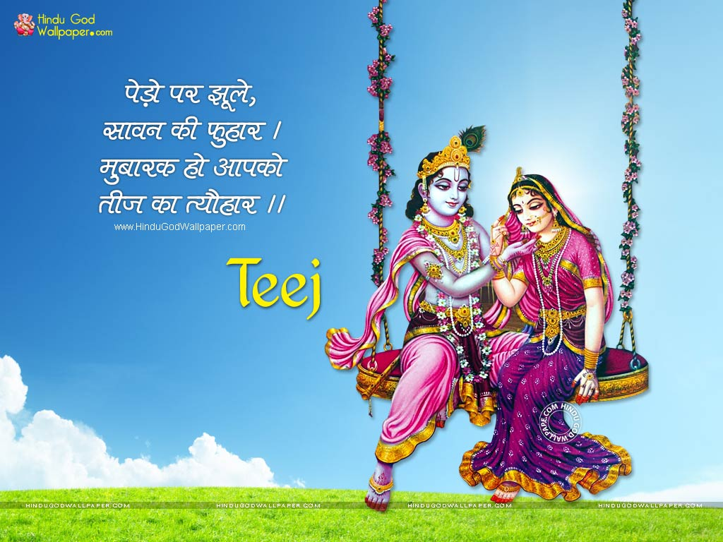 Teej Festival Wallpaper