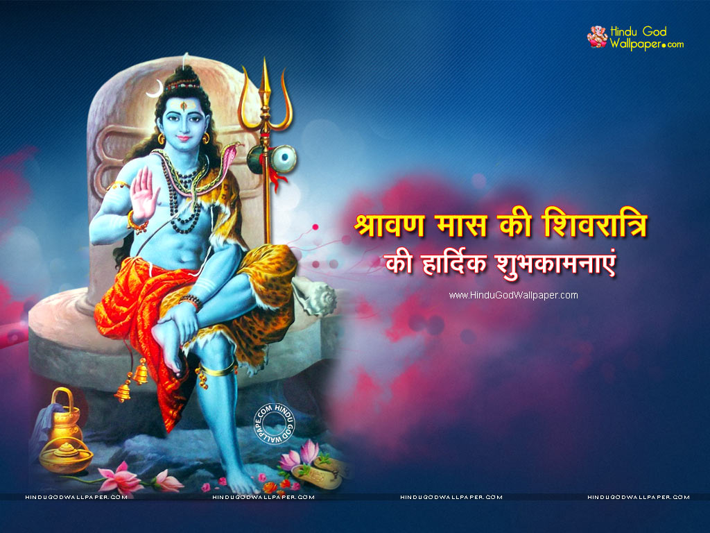 sawan shivratri wallpaper