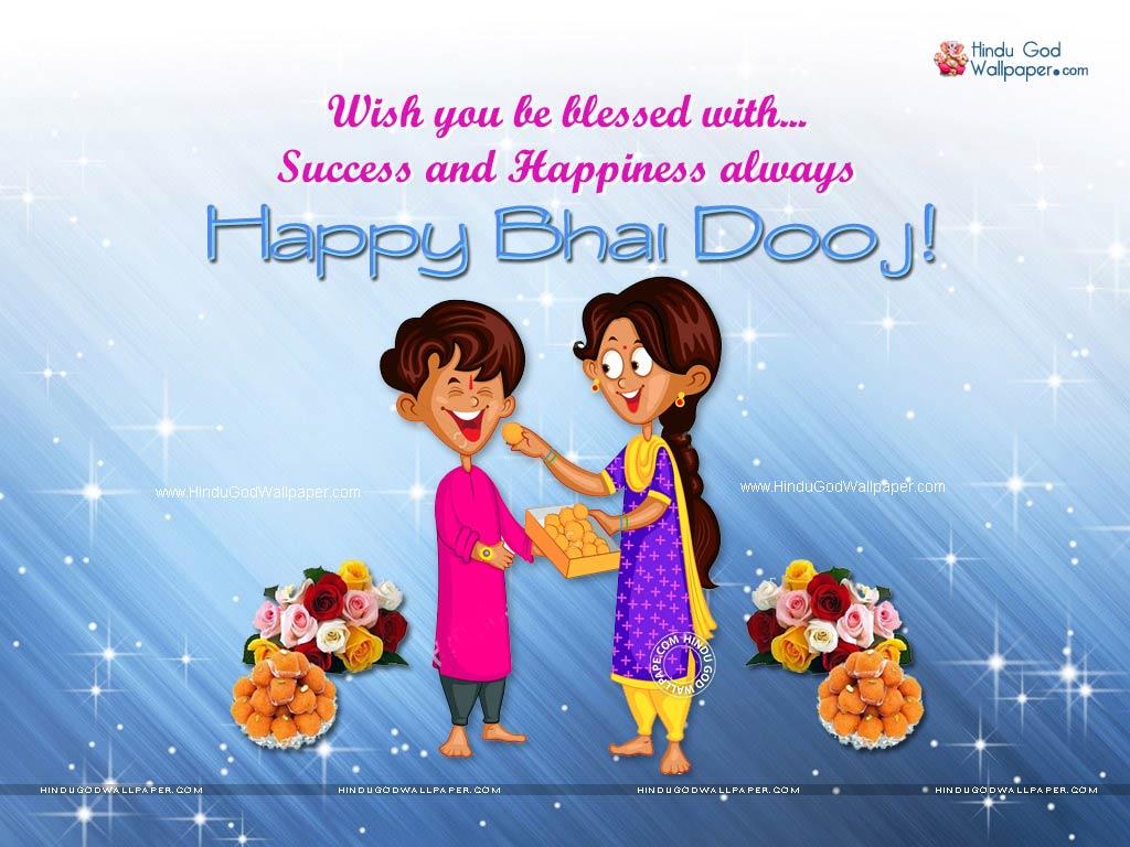 happy bhai dooj wallpaper