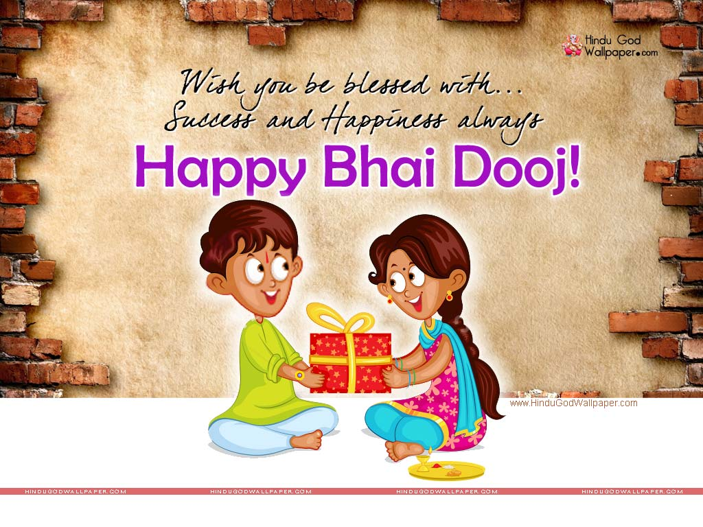 bhai dooj festival wallpaper