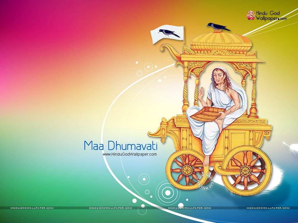 dhumavati datia image
