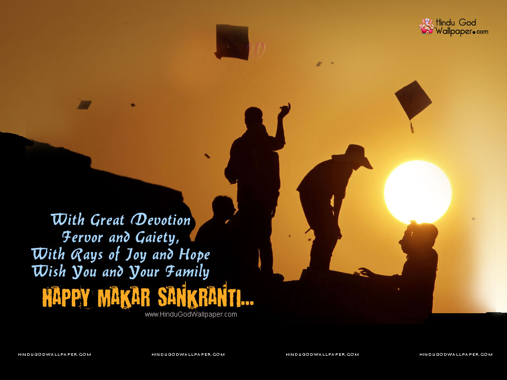 makar sankranti wallpaper with quotes