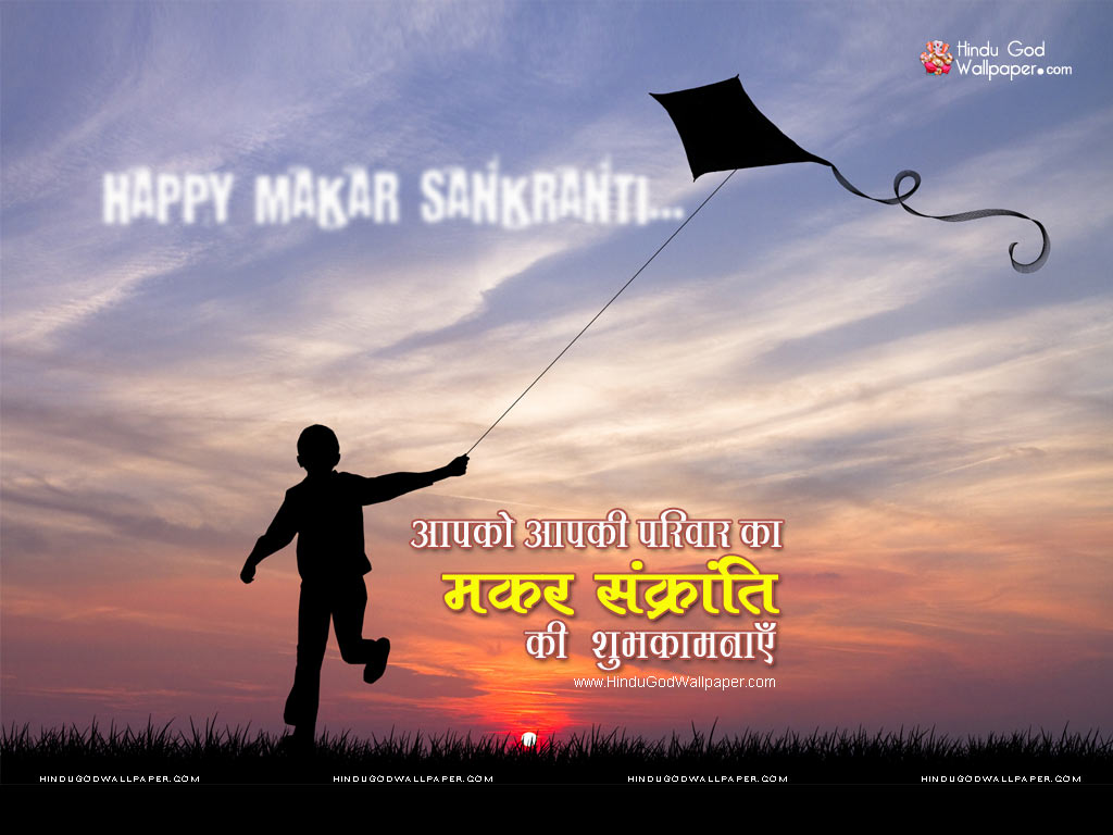 Makar Sankranti Wallpapers Hd Images Photos Pictures Download