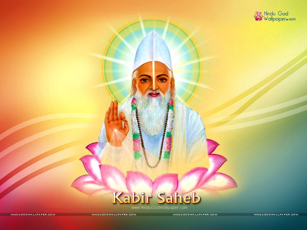 kabir saheb wallpaper