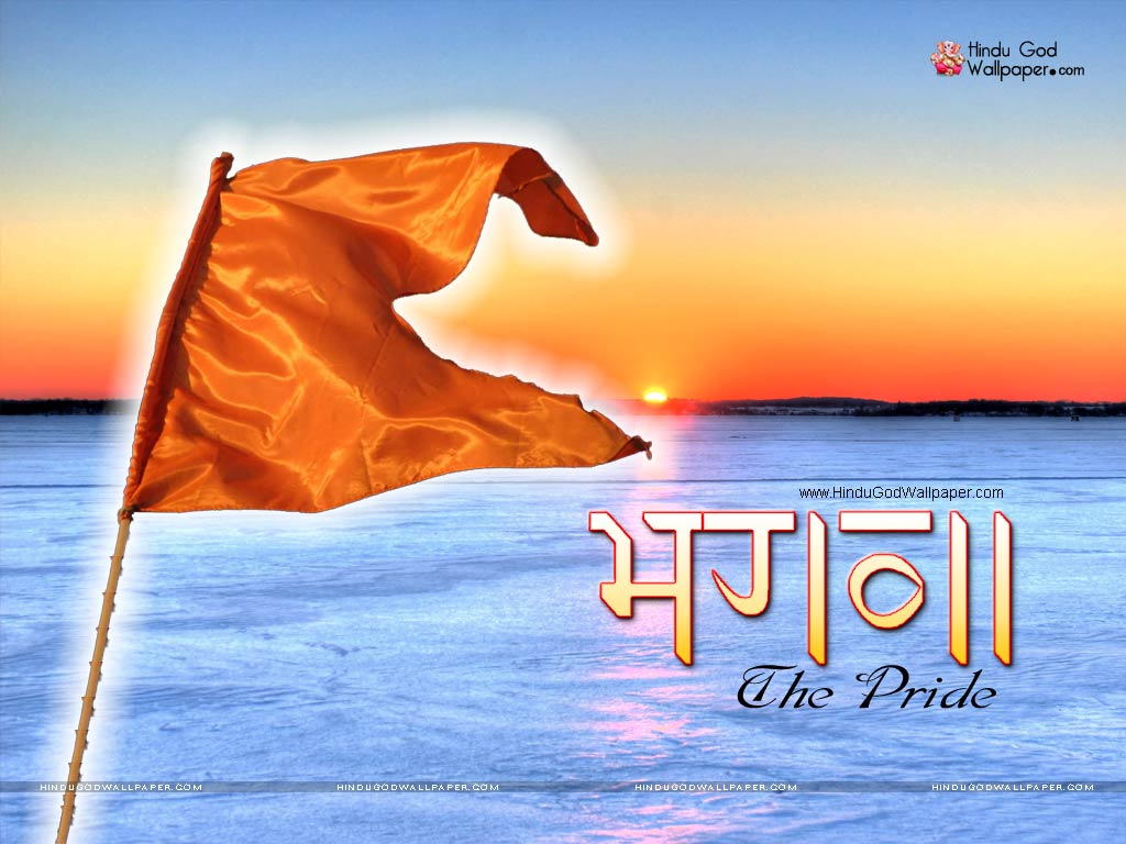 bhagwa dhwaj Wallpaper