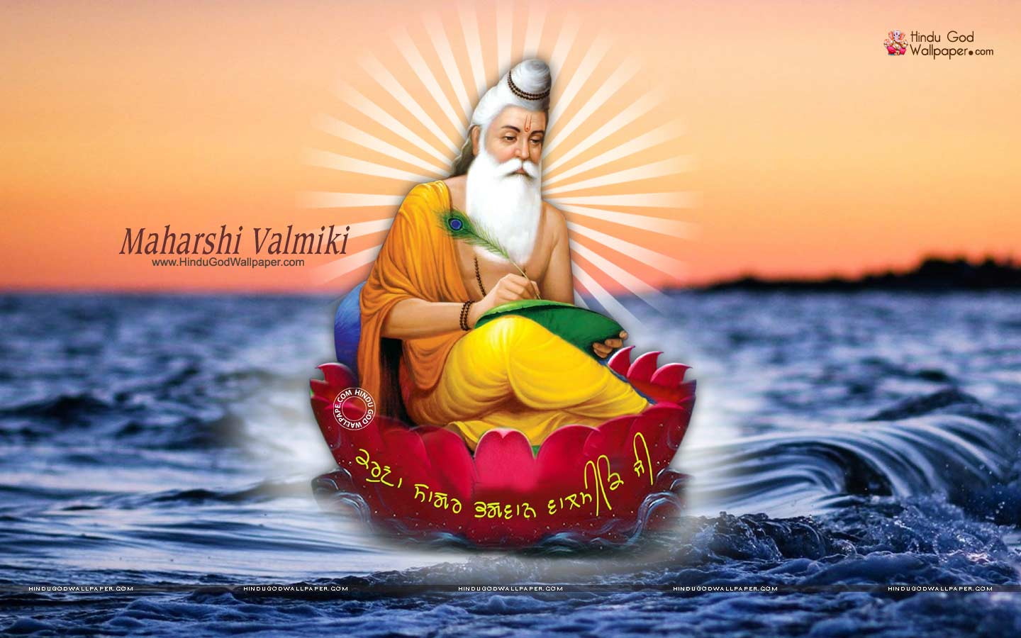 Hd wallpaper valmiki - Hd Wallpaper Valmiki Maharishi Valmiki Hd Images