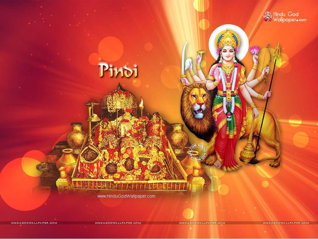 pindi darshan wallpapers