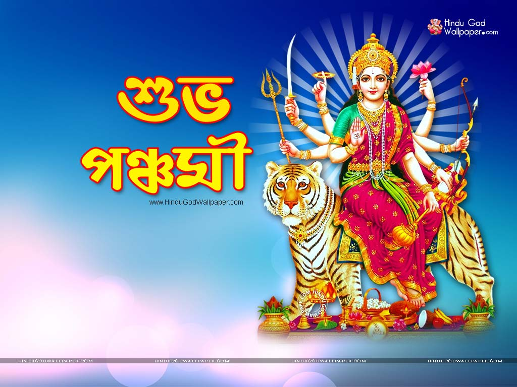 happy durga panchami wallpapers