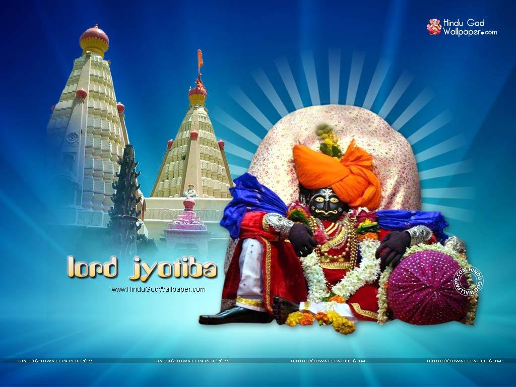 god jyotiba wallpaper