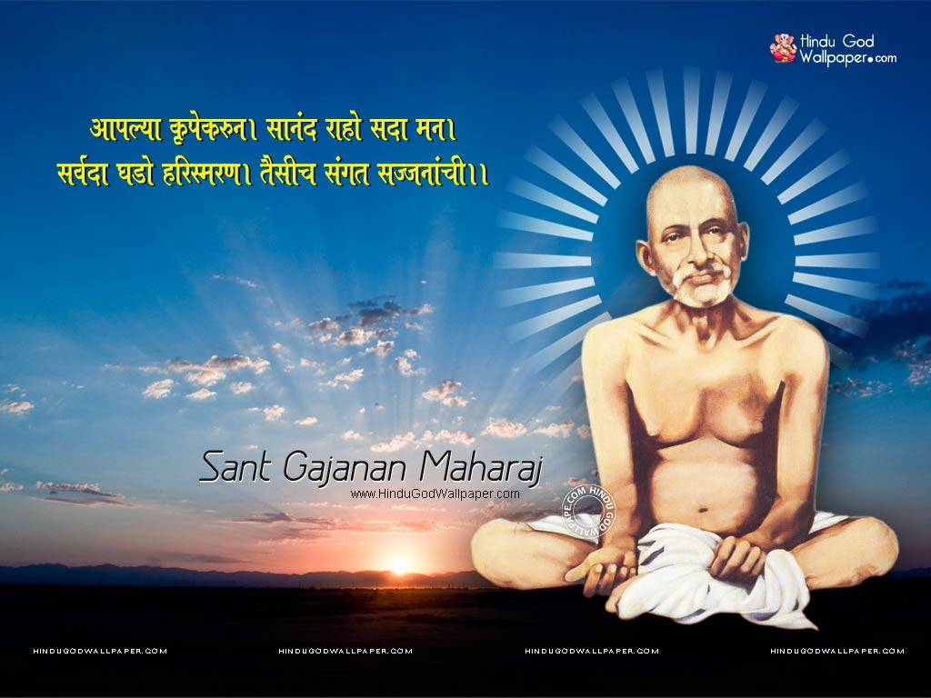 gajanan maharaj shegaon wallpapers