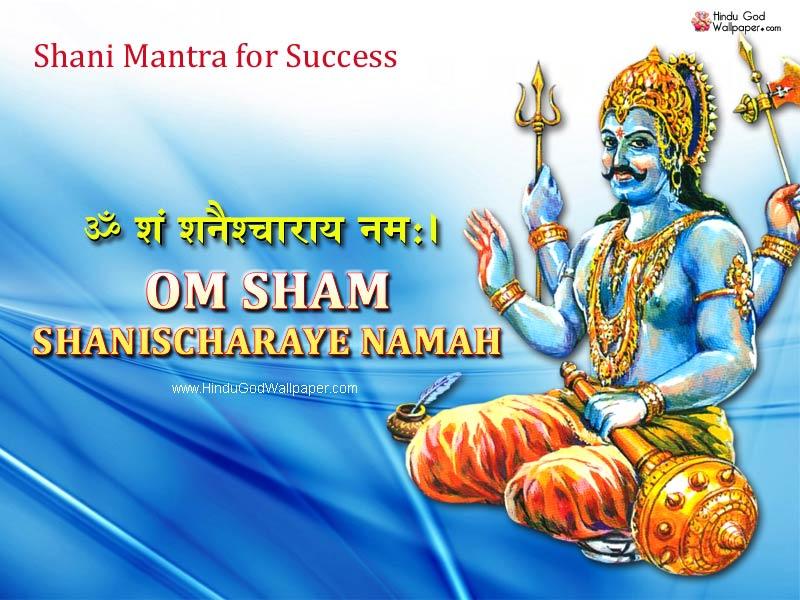 Maa Durga Mantra Wallpapers in Hindi Free Download