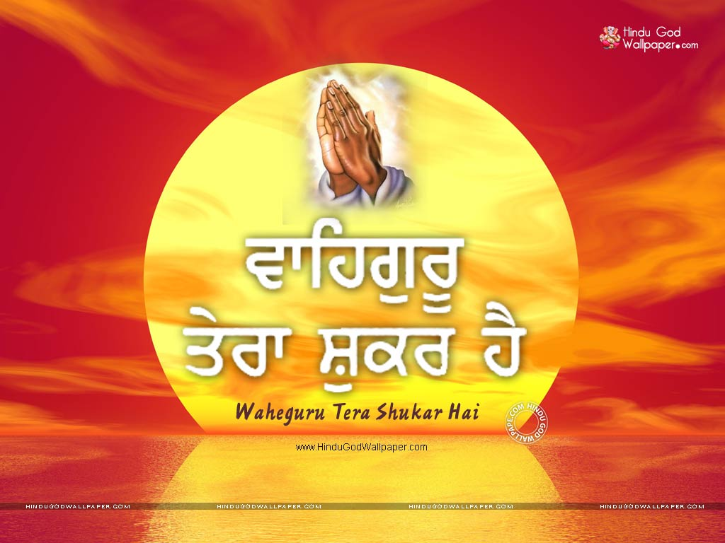 waheguru tera shukar hai wallpapers