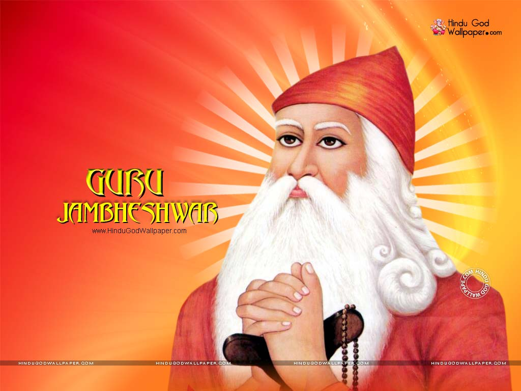 guru jambheshwar wallpaper