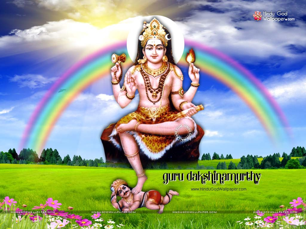 dhakshinamoorthy god images