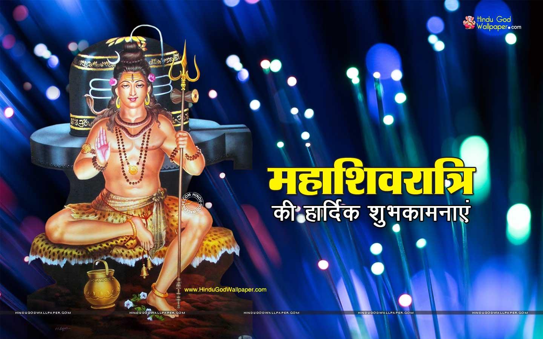 mahashivratri wallpaper