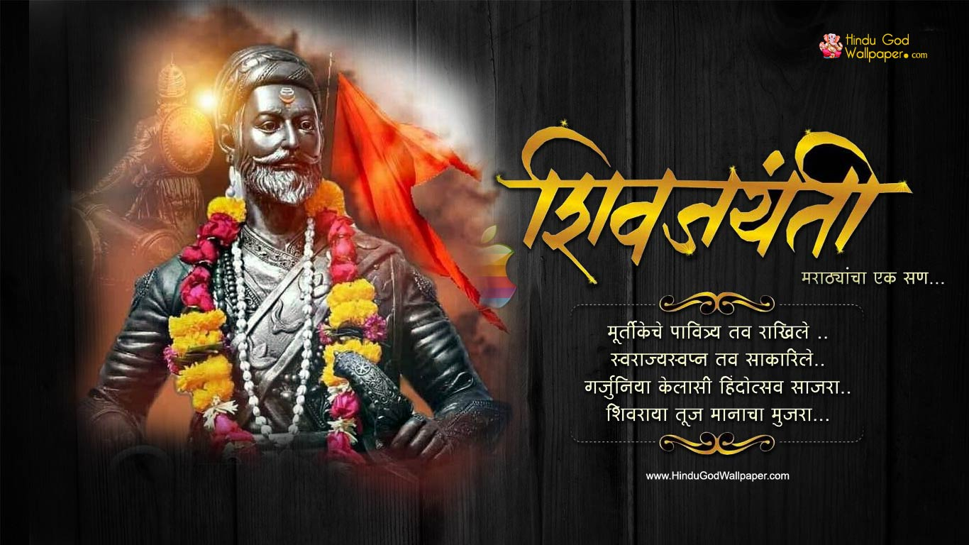 22+ Hd Wallpapers Shivaji Maharaj