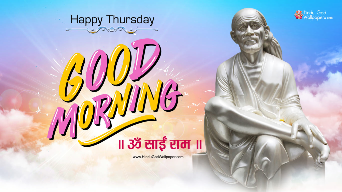 Sai Baba Good Morning Wallpapers Hd Images Free Download