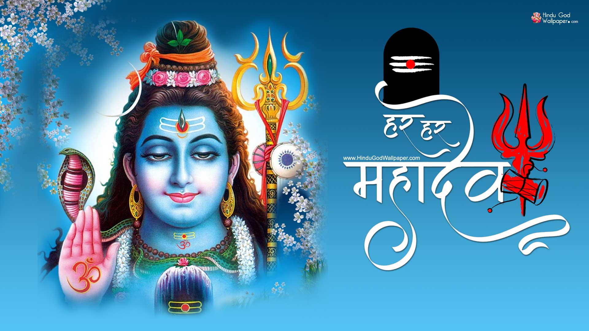 1080p Har Har Mahadev Hd Wallpapers 1920x1080 Free Download