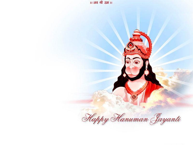 Hanuman Jayanti Wallpapers Images Photos Free Download