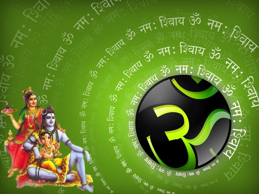om namah shivaya songs free download