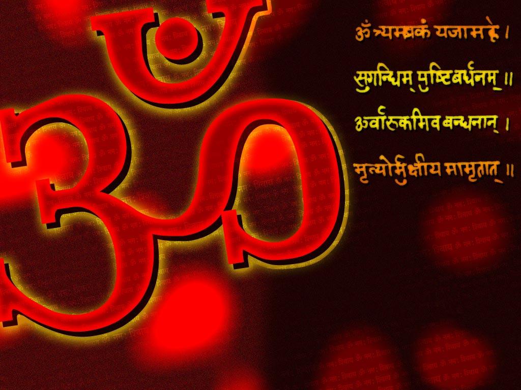 FREE Download Om Namah Shivaya Wallpapers
