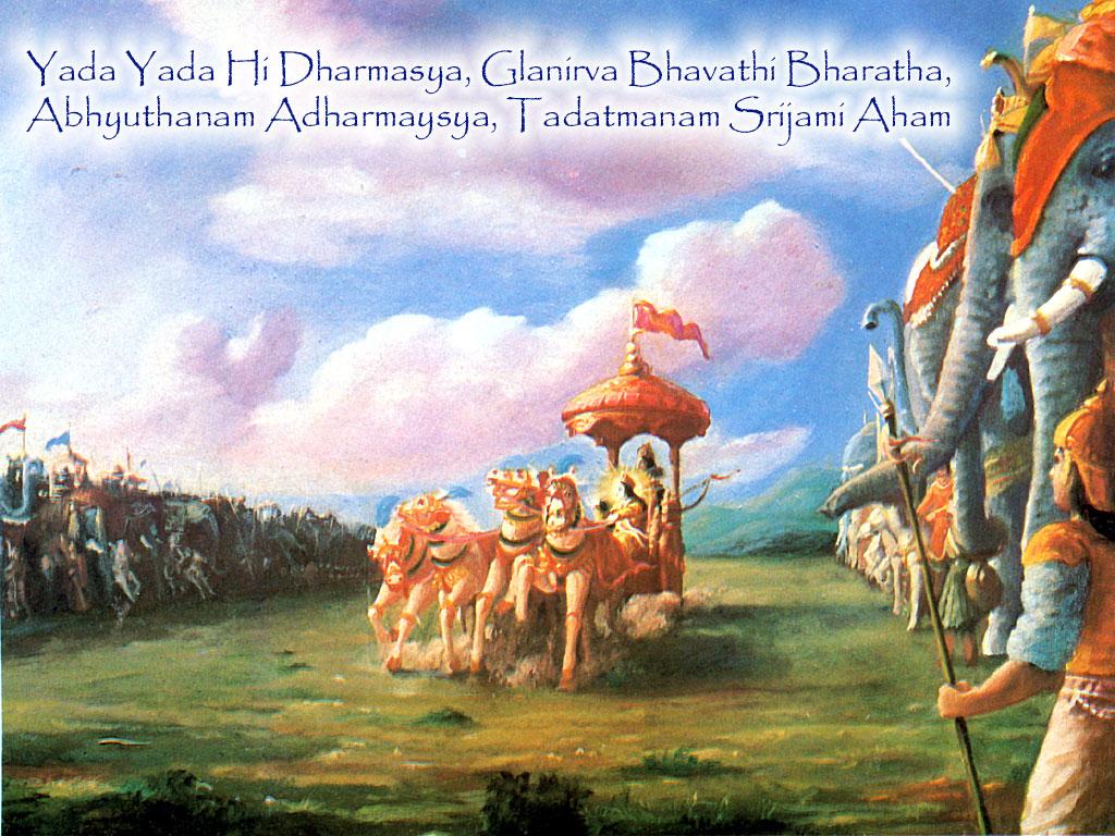 Mahabharat Images Wallpaper