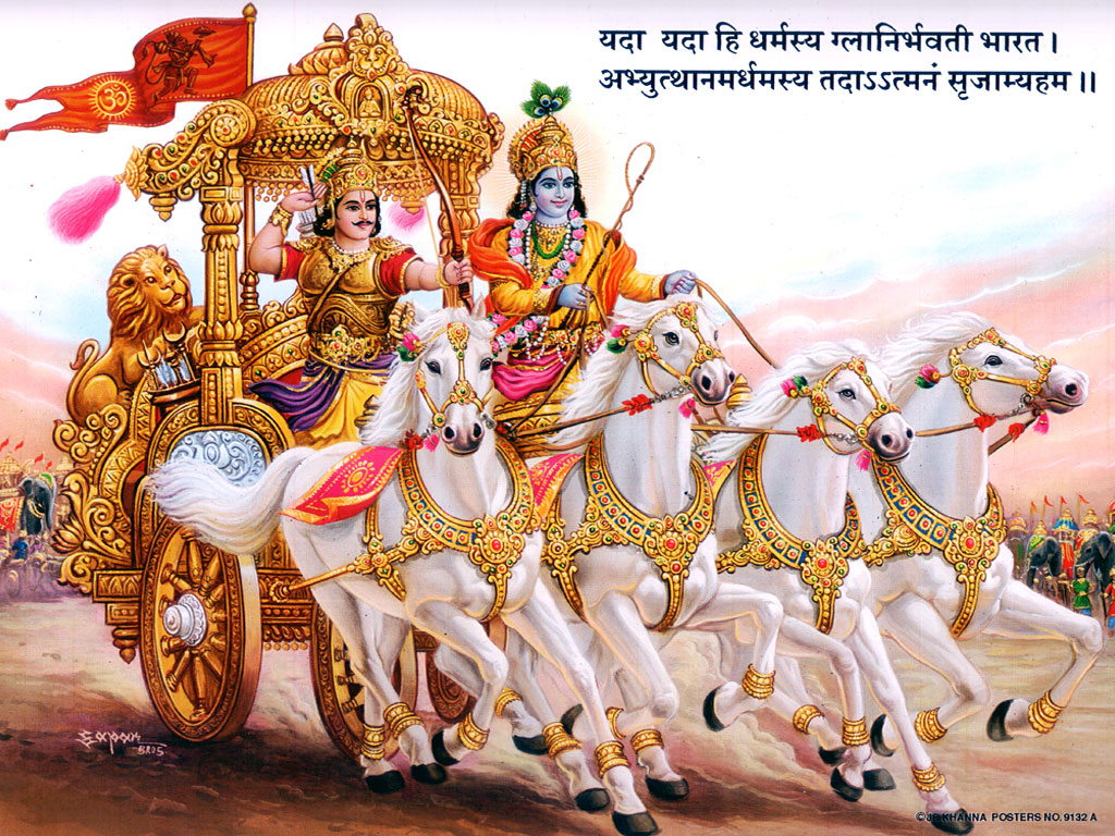Mahabharat Wallpapers