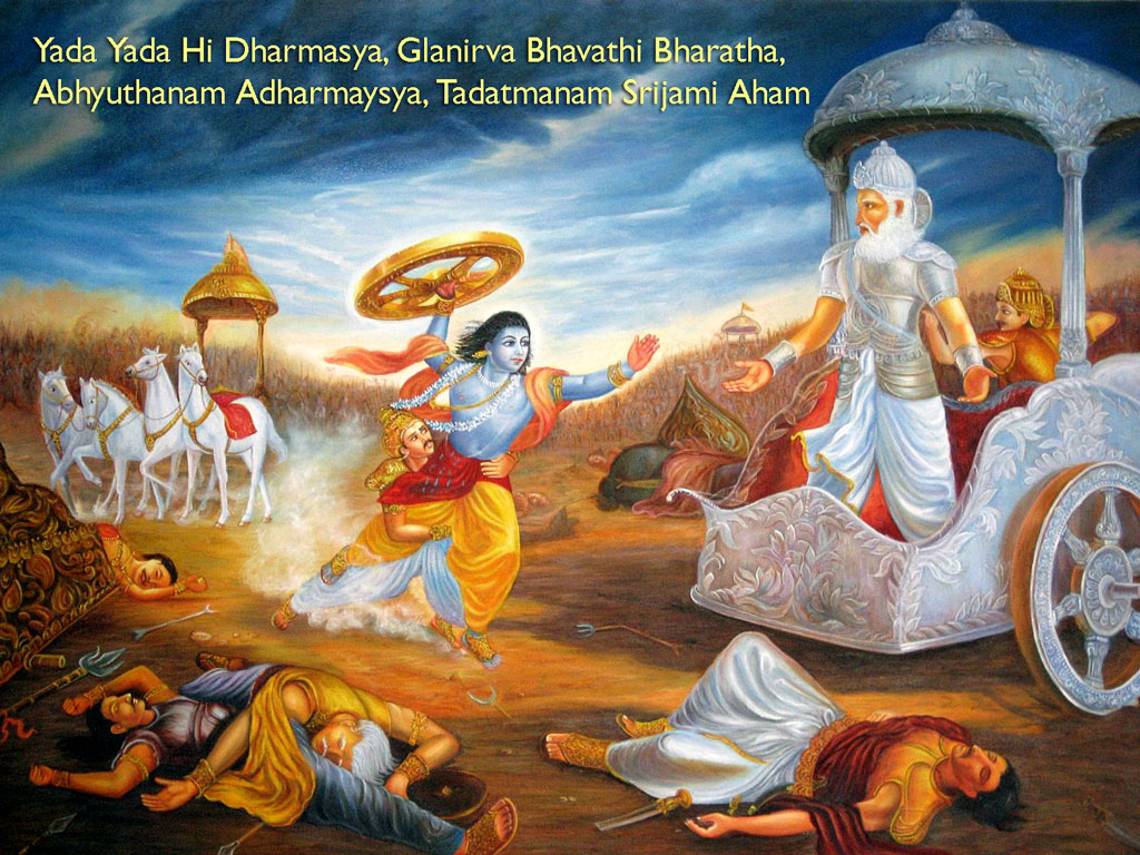 Mahabharata Krishna Wallpaper