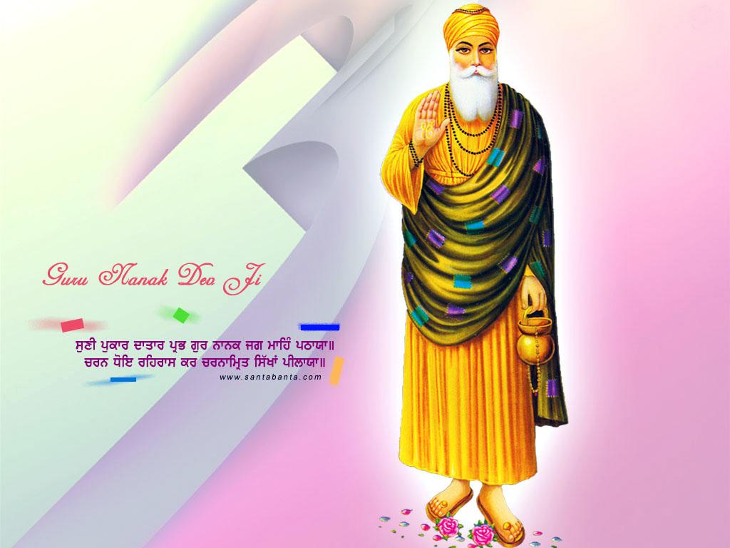 guru nanak dev ji hd wallpaper for desktop