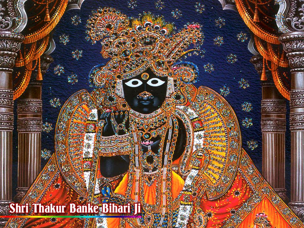 Banke bihari bhajan mp3 free download.