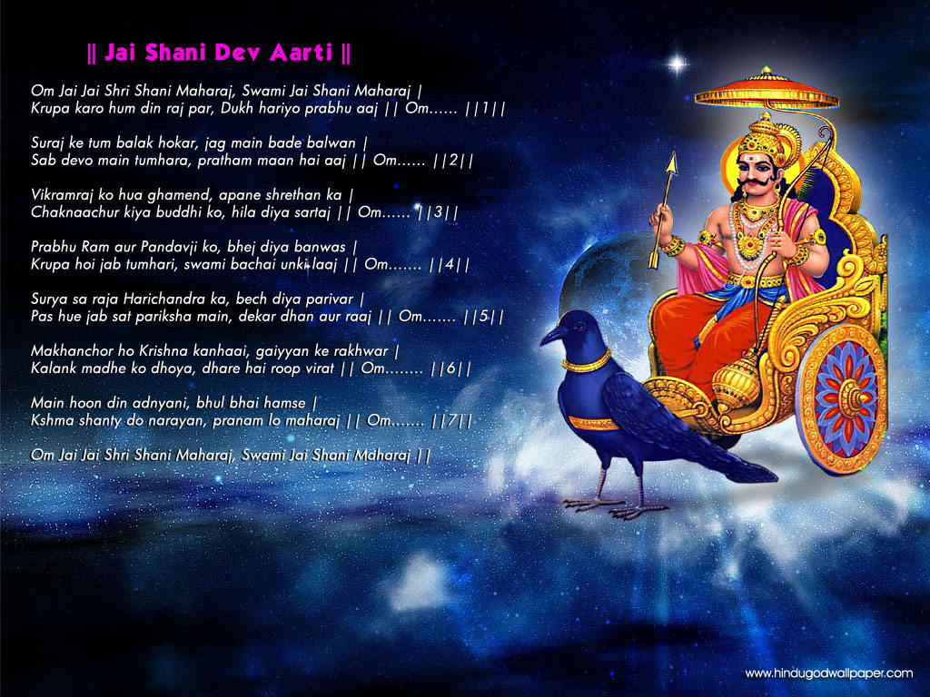 http://www.hindugodwallpaper.com/images/gods/zoom/813_shani_dev_wallpaper_03.jpg