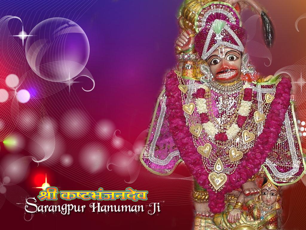 Free Download Sarangpur Hanuman Ji Wallpapers