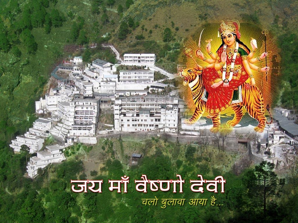 Free download jai maa vaishanav devi part 1 full movie hindi.